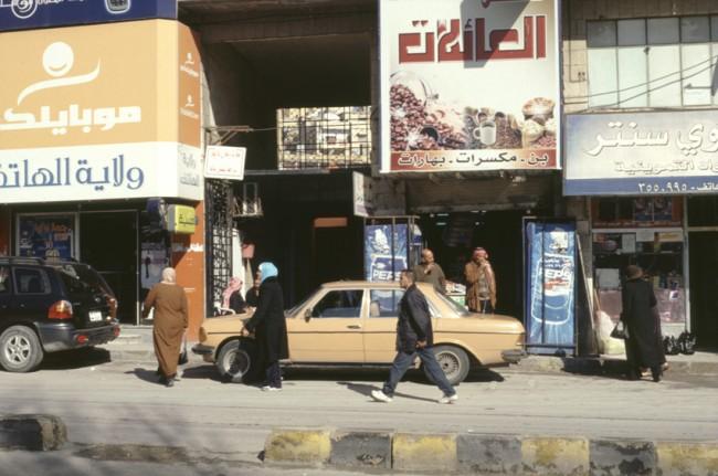 Jordanie. Amman. Une capitale bruyante et animŽe.