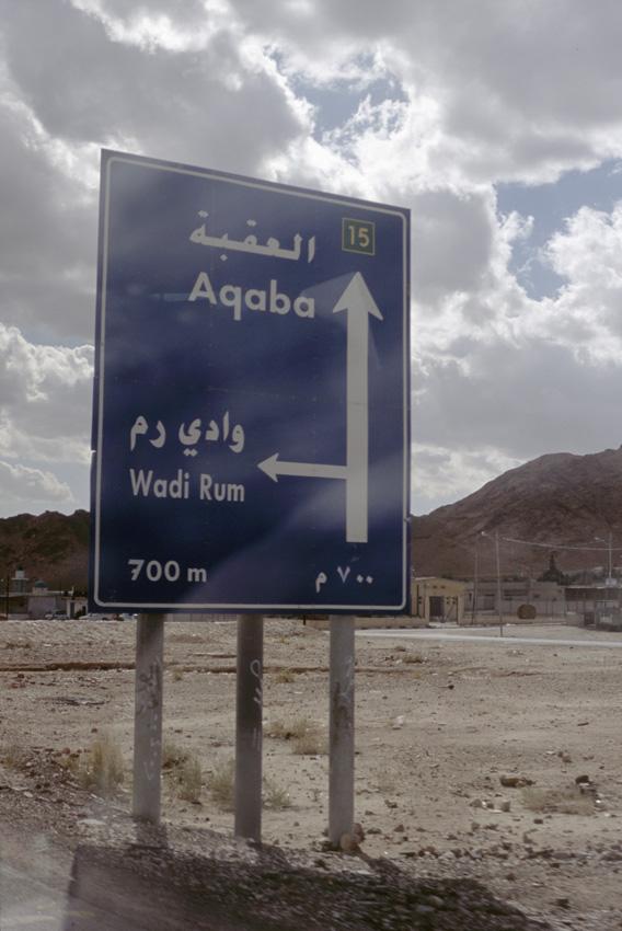 Jordanie. Wadi-Rum. Le dŽsert rouge.